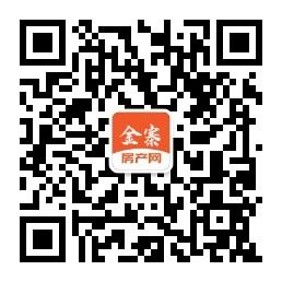 金寨房产网微信公众号